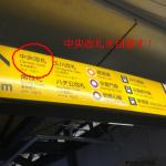【渋谷駅から】キャリアチケットまでの行き方!