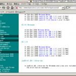 Firebird初心者講座:Java(JDBC接続)