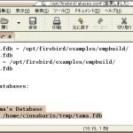 Firebird初心者講座:データベース接続