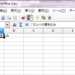 【LibreOfficeマクロ】WorkBook作成、書込、保存、閉じる