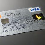 【新社会人・学生向け】はじめてのクレジットカードをお得に作る方法